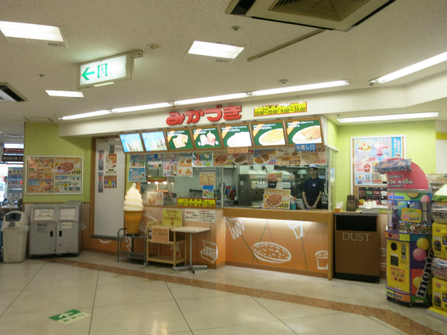 みかづき イトーヨーカドー丸大店