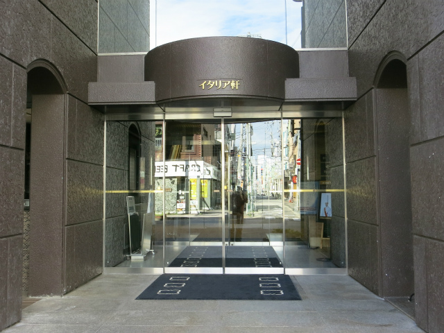 明治14年創業のホテル・イタリア軒