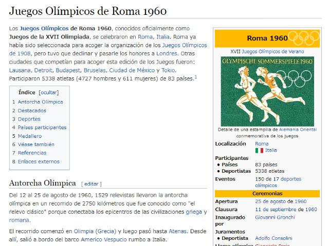 昭和35年(1960年) ローマオリンピック開催