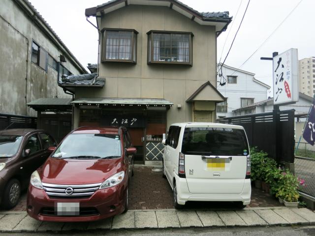 新潟市 ラーメン店 大江戸