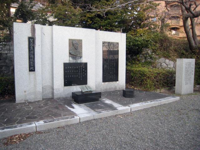 賀茂真淵 生誕の地の顕彰碑