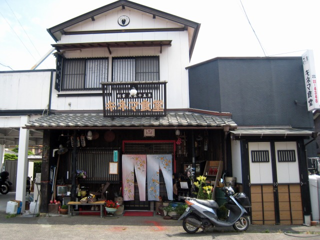 掛川市 キネマ食堂