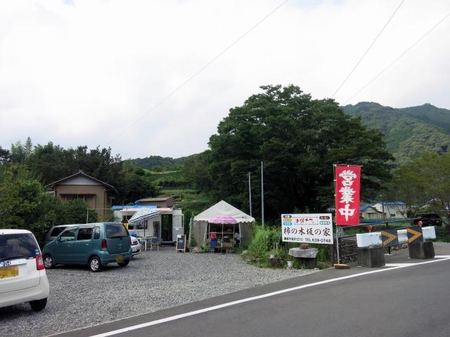 藤枝市 滝沢 柿の木坂の家