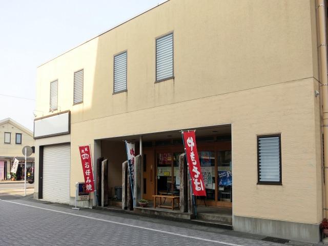 島田市 キタムラ