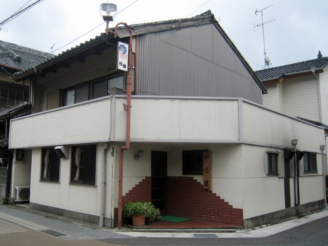 掛川市横須賀 小石屋