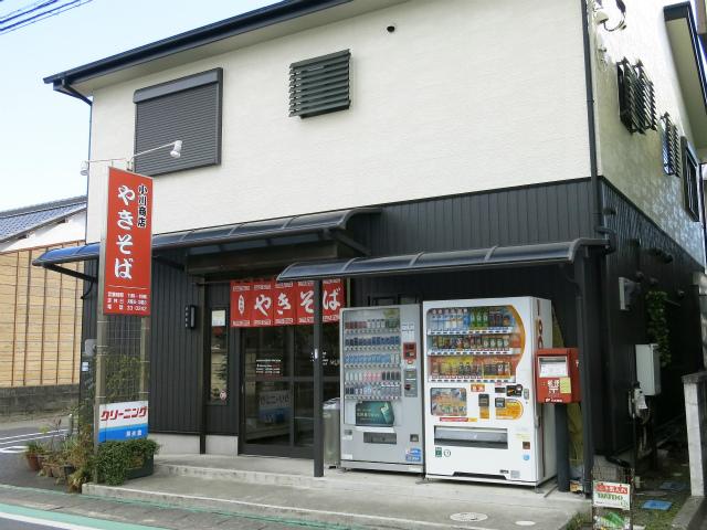 富士市 小川商店