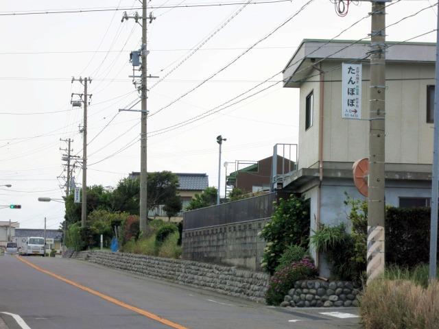 たんぽぽ入り口を示す県道の看板