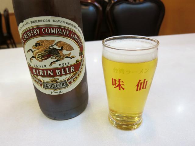 瓶ビール(大瓶) 580円