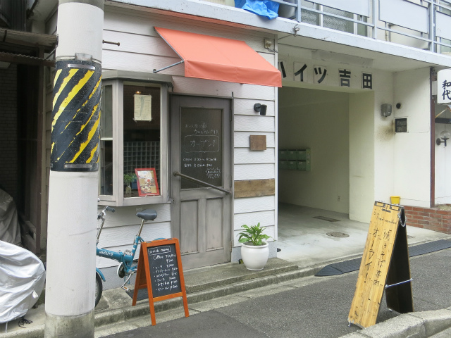 京都市 焼きそば専門店 オーライ!