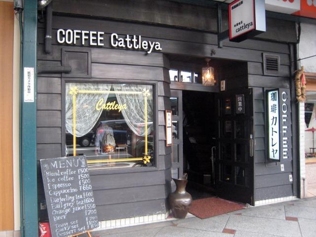 祇園 喫茶 カトレヤ