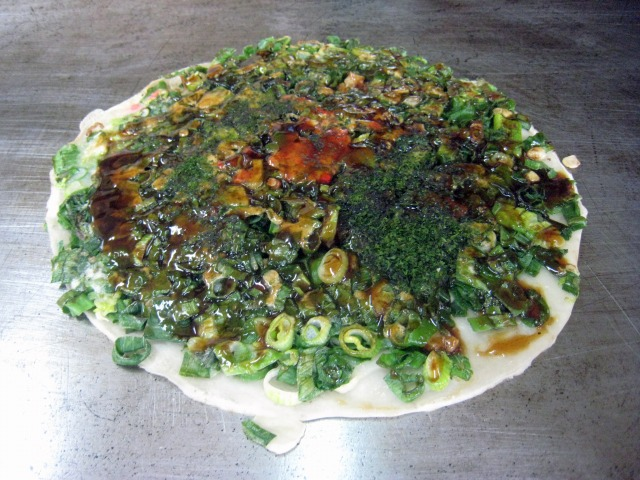 うす焼き(野菜焼き) 280円