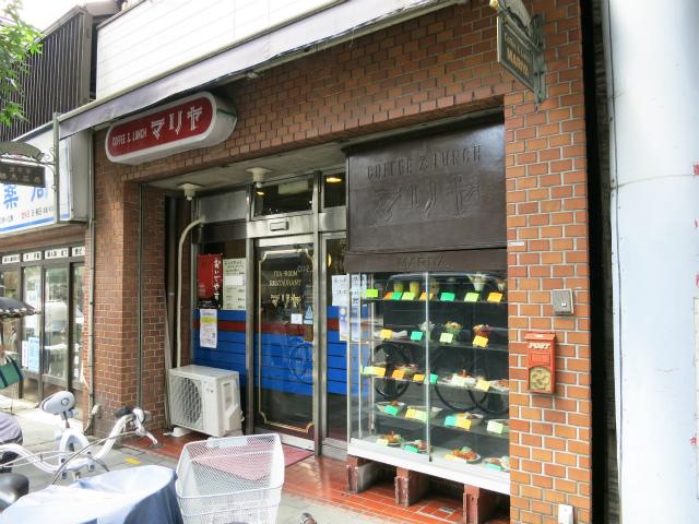 京都市 千本中立売 喫茶マリヤ
