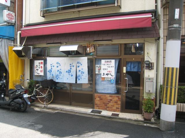 京都市東山区 おやじ