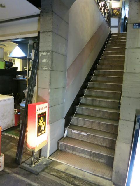東心斎橋 お好み焼 寿寿
