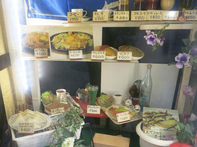 喫茶モーデン 店頭の食品サンプル