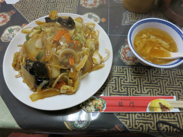 フライ麺 690円