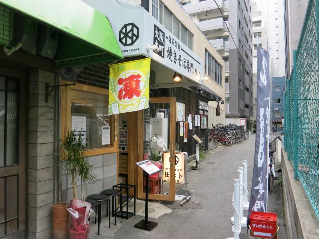 堺筋本町 焼きそば専門 水ト