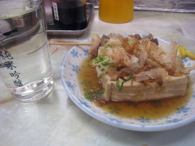 豊富純米(320円)と豆腐、スジ