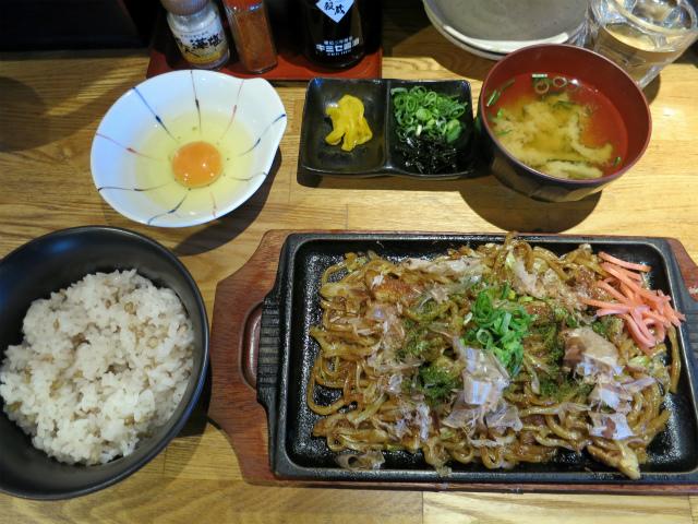 ぶちたま定食(並) 920円