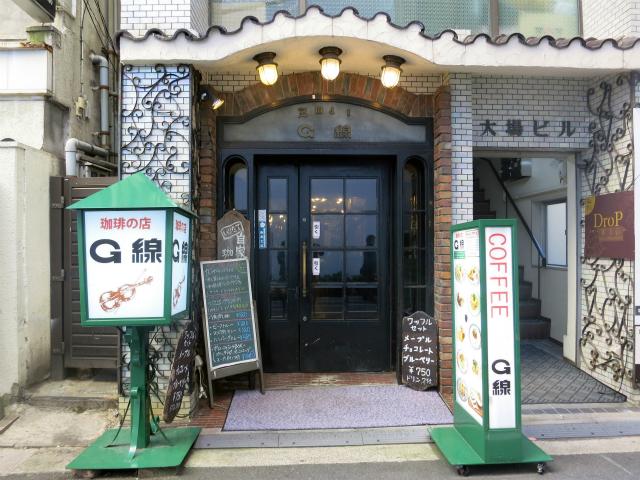 広島市 喫茶店 ツバイG線