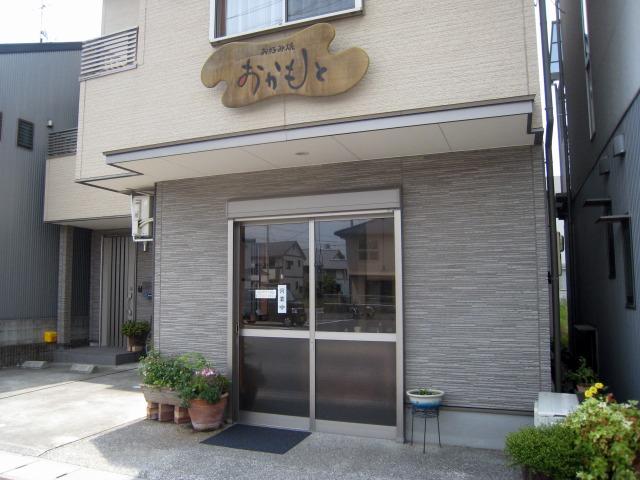 高知市 岡本食堂