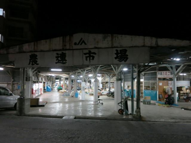 那覇市 農連市場 深夜から早朝が賑わいのピーク