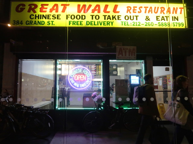 Great Wall Restaurant, Chinatown, NYC