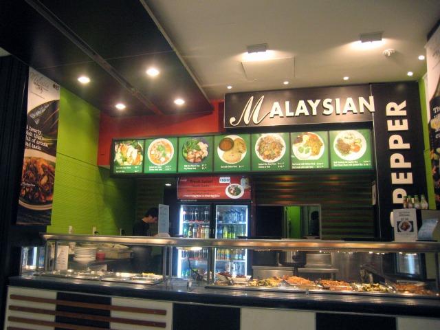 Malaysian Pepper