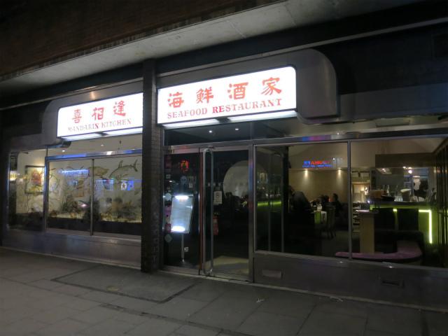 Mandarin Kitchen, Bayswater, London