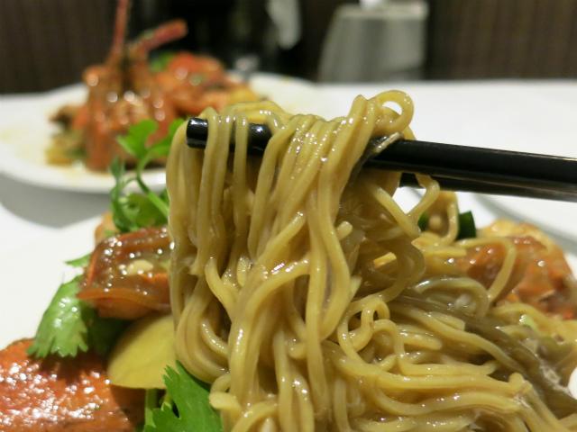 香港風の蒸し麺、ちょっと柔らか目かな