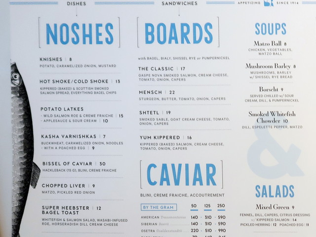 Russ & Daughters Cafe メニューの一部