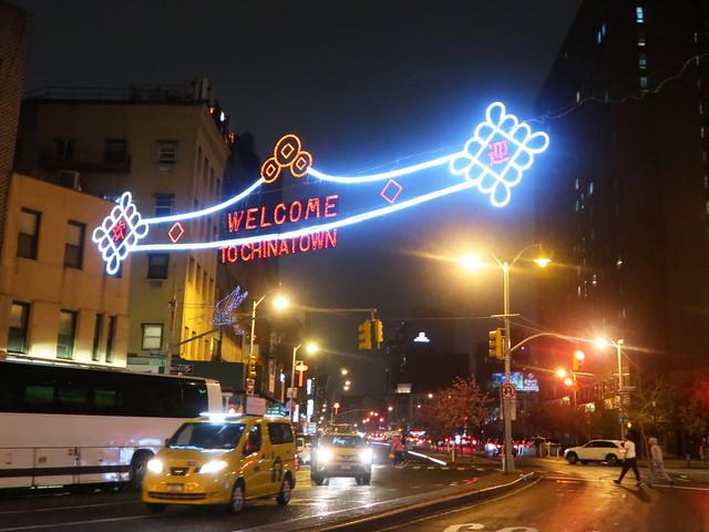 ニューヨークの中華街