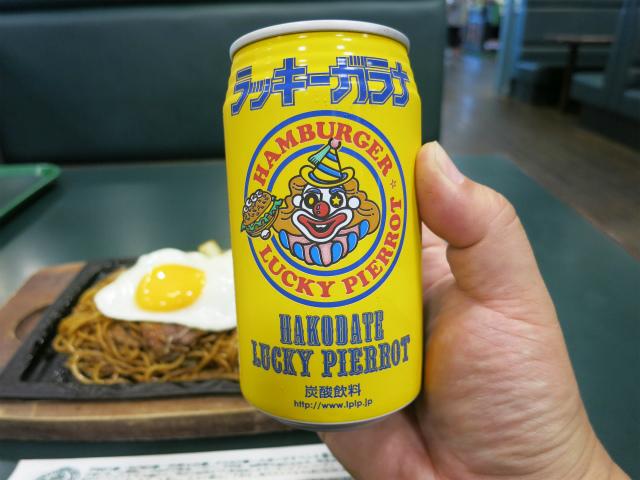 ラッキーガラナ 120円