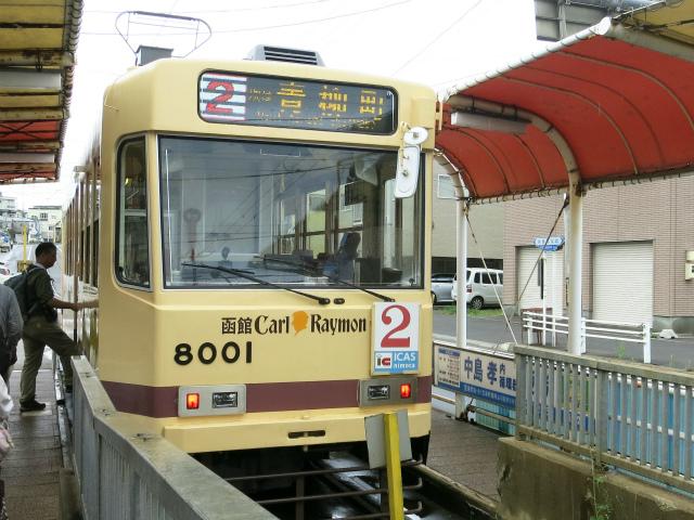 函館の市電、便利です