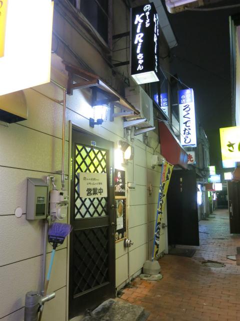 帯広 いなり小路 ラーメンKiriちゃん