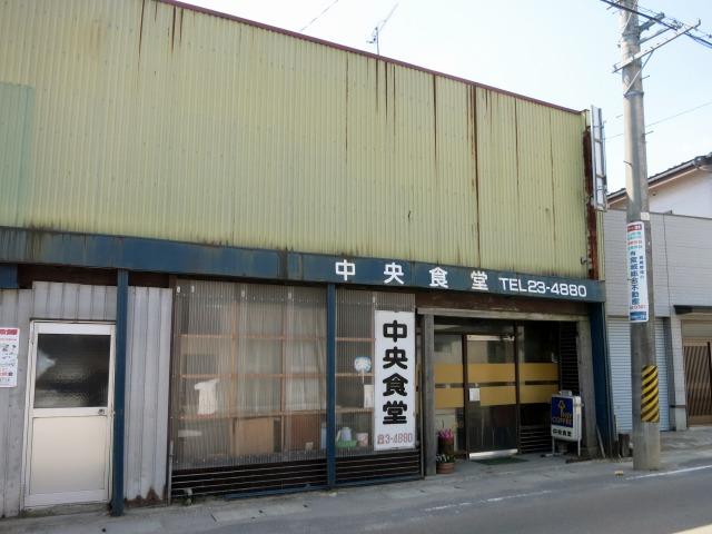 大崎市古川 中央食堂