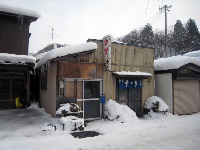 仙北市 角館 鈴木食堂