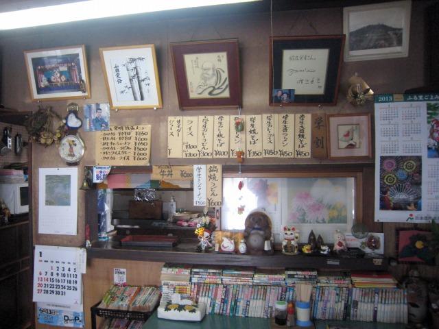 鈴木食堂 店内の様子