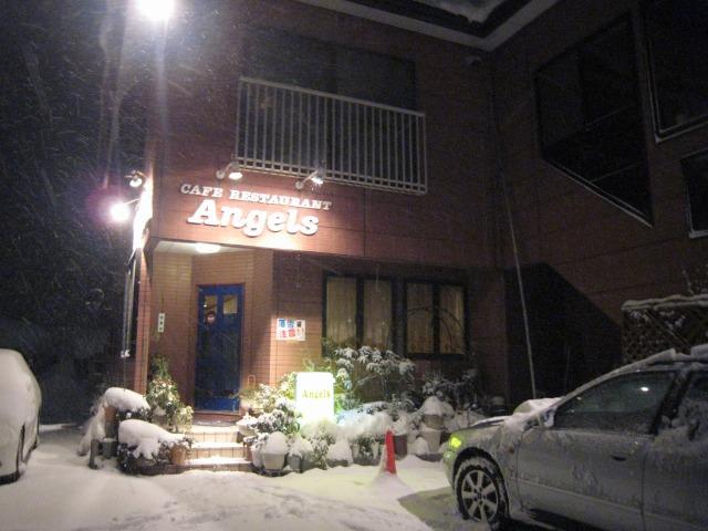 新庄市 カフェレストラン エンジェルズ