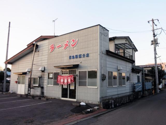 白河市会津町 菊忠製麺分店