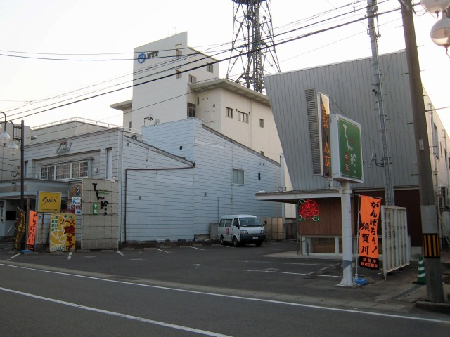 須賀川市 チャイニーズレストラン とん珍