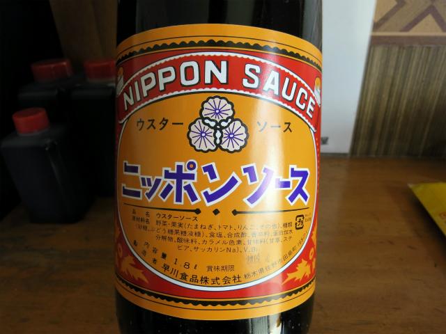 早川食品・ニッポンソース