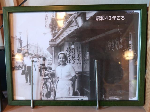 昭和43年ごろの写真