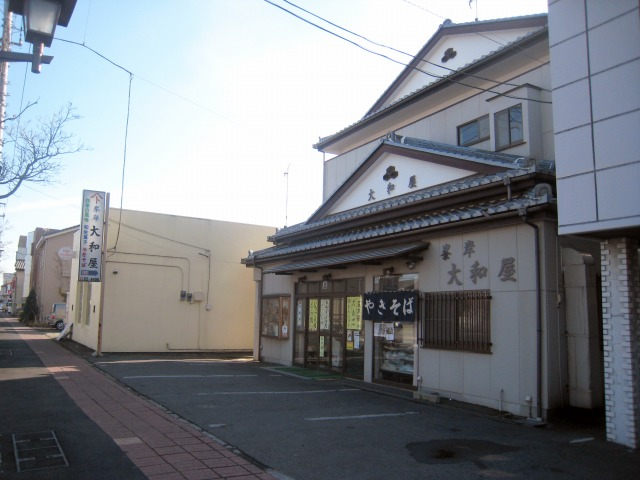 上州太田 峯岸大和屋
