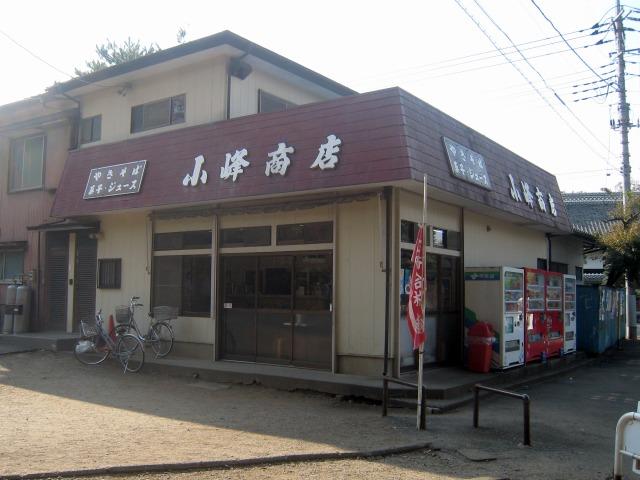 川越 三芳野神社境内 小峰商店