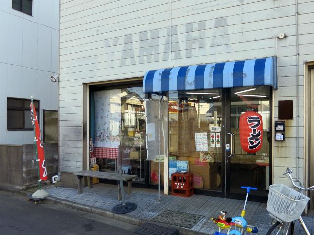 銚子市 駄菓子屋 ふーちゃん