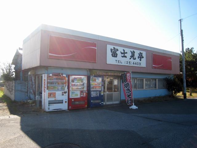 木更津 鳥居崎海浜公園 富士見亭