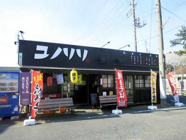 銚子市 駄菓子居酒屋 ユノリリ