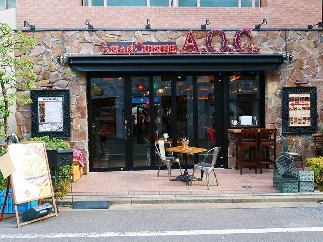 麻布十番 Asian Cuisine A.O.C.