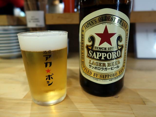 赤星ラガービール 500円